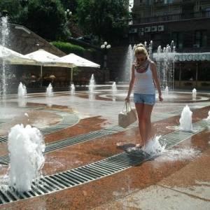 Marywwwam 27 ani Timis - Matrimoniale Timis - Profile de facebook femei