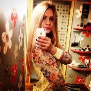 Amalia_e 26 ani Prahova - Matrimoniale Colceag - Prahova