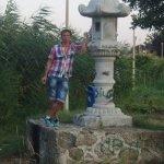 arian12