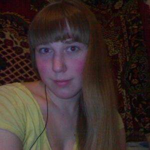 Sensuala 31 ani Vaslui - Andrea Mantea Xxx - Porno Xnnx din Balteni - Matrimoniale Balteni