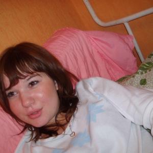 Geraldi 28 ani Timis - Anunturi matrimoniale botosani din Tomesti - Escorte Fara Bani Tomesti