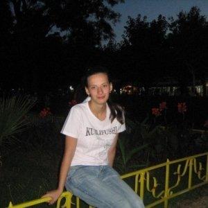 Irinaamina