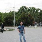Ady Alexandru