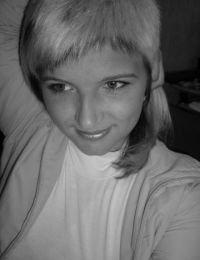Lizuk 23 ani Escorta din Dambovita