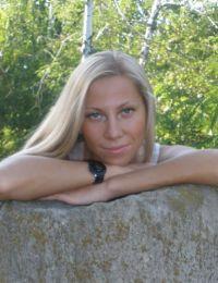 Zamfiririna simpatie din Harghita - 34 ani