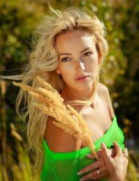 Darya_lory 32 ani Escorta din Ilfov