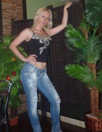 Aidualc_161ea femeie sexy din Teleorman - 29 ani
