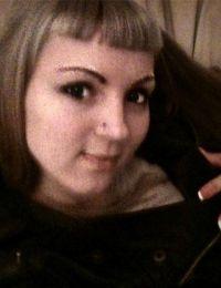 Gina02_b publi24 din Vrancea - 27 ani