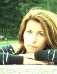 Aninia online din Alba - 29 ani