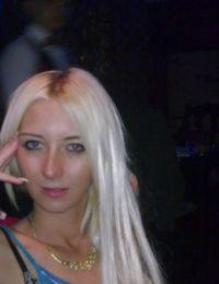 Where_1 simpatie din Botosani - 19 ani