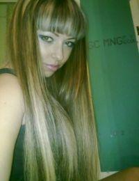 Adamada femeie sexy din Bucuresti - 23 ani