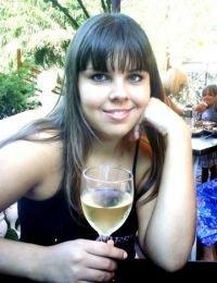 Rihhanna matrimoniale din Arad - 35 ani
