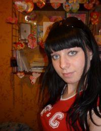 Semida_33 din Cluj - 33 ani