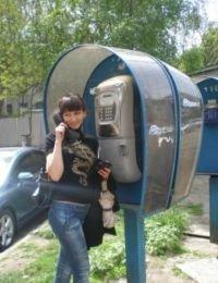 Ayana din Cluj - 21 ani