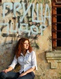 Larisa_25 din Cluj - 30 ani