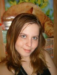 Alinush_21 din constanta - 31 ani