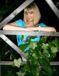 Patricia28 matrimoniale din Arges - 29 ani