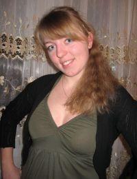 Cec_st femeie singura din Arges - 26 ani