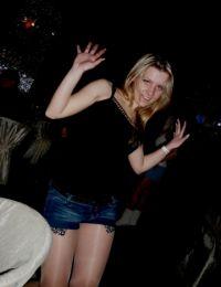 Margalena55 din Iasi - 28 ani