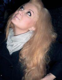 Irina_felicia din Arges - 29 ani