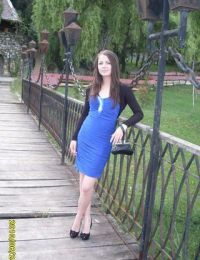 Dianaweiss din prahova - 19 ani