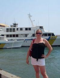 Creolaolanda femeie singura din Bacau - 32 ani