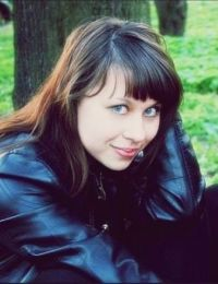Dianne din prahova - 29 ani