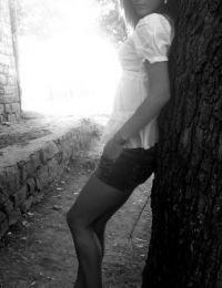 Iliana21 din prahova - 34 ani