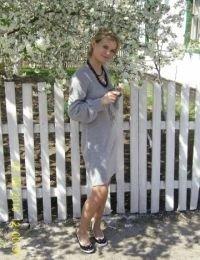 Maria97 28 ani Escorta din Teleorman