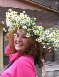 Flory_gyrl81 din Timis - 25 ani