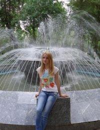 Ana_3241 din Timis - 25 ani