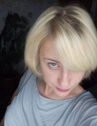 Bambinaaaaa intalniri online in Bacau - 24 ani