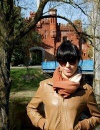 Carmen_delia din Timis - 30 ani