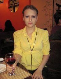 Georgiana34 intalniri online in Bacau - 25 ani