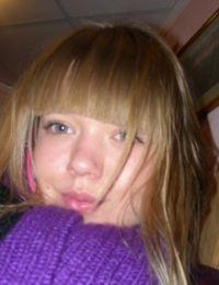 Marylen01 din Timis - 35 ani