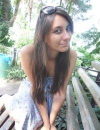 Adriana_maria din Timis - 31 ani