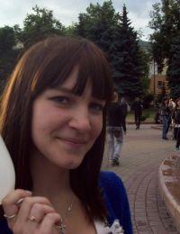 Leonte_lorena 30 ani Escorta din Tulcea