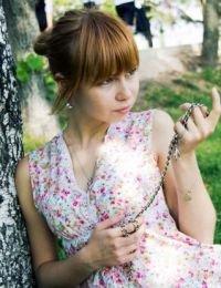 Stefania_1 32 ani Escorta din Valcea