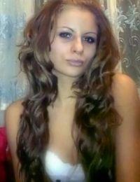 Cristina_elena21 25 ani Escorta din Vaslui