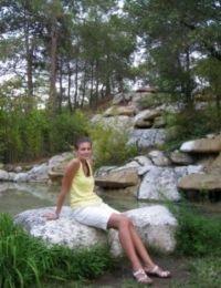 Paola_sweety22 29 ani Escorta din Botosani