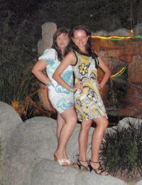 La_yla din brasov - 29 ani