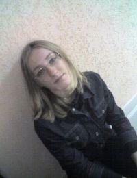 Adina_adynutza din brasov - 25 ani