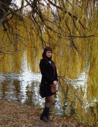 Daeana din brasov - 23 ani