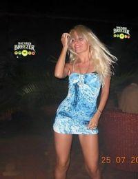 Rhania din brasov - 19 ani