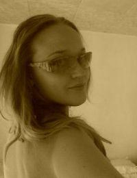Danaaaaaa din brasov - 33 ani