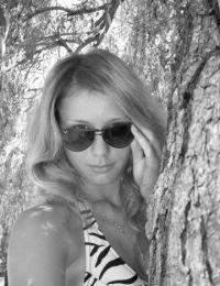Aiana din brasov - 28 ani
